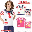 50%OFF SUMMER SALEディズニー_マリンTシャツ-子供服 ベビー キッズ 男の子 女の子 ベビードール BABYDOLL starvations「DISNEY★Collection」-9248K_ss_sts