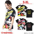 30%OFF TIME SALE 親子ペア★ディズニー_切替プリントTシャツ-大人 男女兼用 レディース メンズ ベビードール BABYDOLL starvations「DISNEY★Collection」-9251A【XL通販限定】_ss_sts