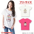 4/17NEW 親子ペア★香水Tシャツ-大人 レディース ベビードール BABYDOLL starvations-9304A_sts