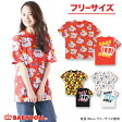 50%OFF SUMMER SALE親子ペア★ディズニー_キャラ総柄Tシャツ-大人 レディース お揃い リンクコーデ ペアコーデ ベビードール BABYDOLL starvations「DISNEY★Collection」-9596A_sts