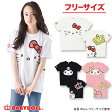 20%OFF Tシャツ4/27NEW 親子ペア★サンリオ_フェイスTシャツ-大人 レディース BABYDOLL starvations/HELLO KITTY/MyMelody -9605A_ss_sts