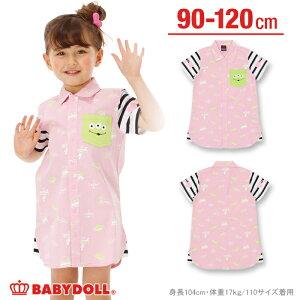 661ecda8524a5 5 11一部再販  S50 通販限定 BABYDOLL ディズニー ポケットキャラクターワンピース 子供服 女の子 ピンク 90-120cm ベビー  キッズ ベビードール star.