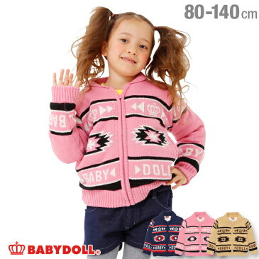 オルテガ ニット カウチン 1449K ベビードール BABYDOLL 子供服 ベビー キッズ 男の子 女の子 あったか ボア ふわふわ もこもこ vip50
