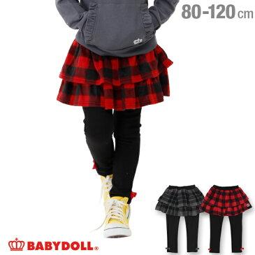 【50%OFF クリアランスSALE】2段 フリル スカッツ 1531K ベビードール BABYDOLL 子供服 ベビー キッズ 女の子 あったか 裏起毛 袖リボン