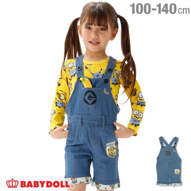 ミニオン 総柄 サロペット 2012K ベビードール BABYDOLL 子供服 ベビー キッズ 男の子 女の子