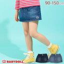 [全品2000円引きクーポン配布中]ストレッチ デニム スカート 2116K ベビードール BABYDOLL 子供服ベビー キッズ 男の子 女の子