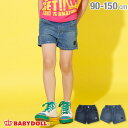 ストレッチ デニム ショートパンツ 2117K ベビードール BABYDOLL 子供服ベビー キッズ 男の子 女の子