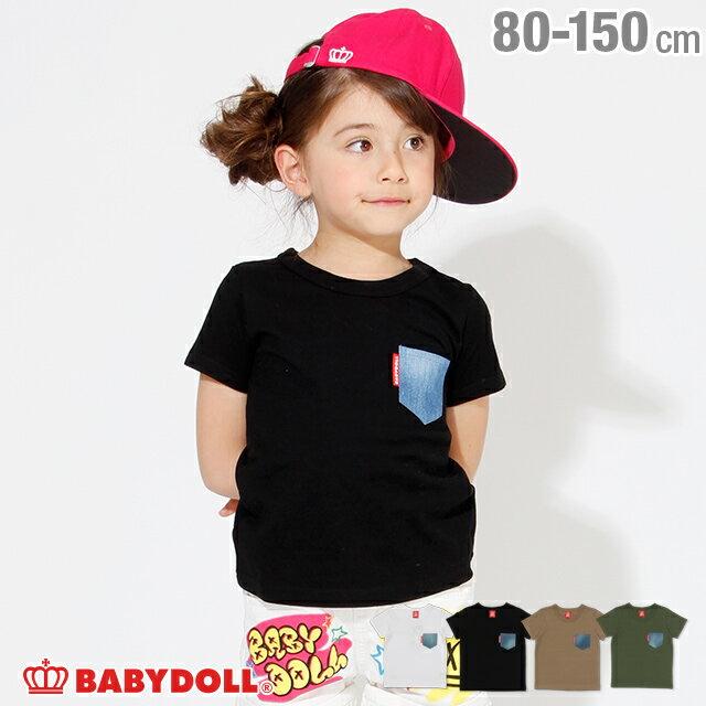 a4c320a603a2be 【50%OFF サマーSALE】親子お揃い デニム ポケット Tシャツ 2241K ベビー