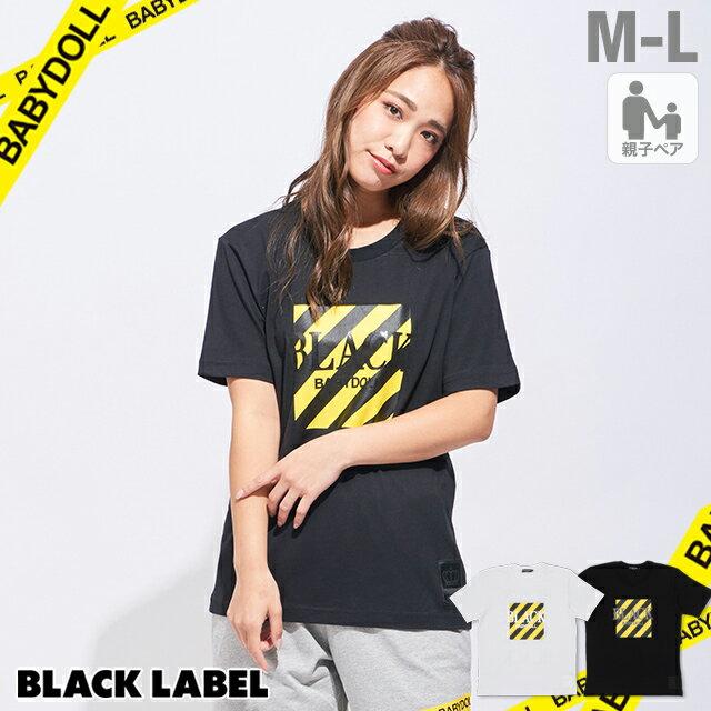 3c5b523396c1fe 【30%OFF サマーSALE】BLACK LABEL ブラックレーベル ロゴ Tシャツ 2414A ベビー