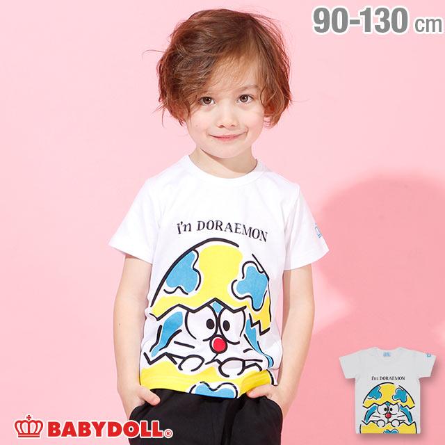 トップス, Tシャツ・カットソー 30OFF SALE T 4097K BABYDOLL