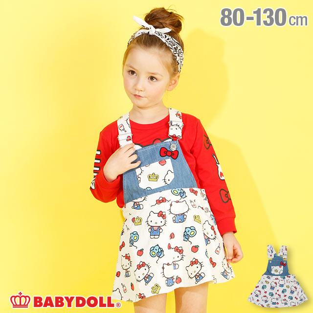 キッズファッション, ジャンパースカート 50OFF SALE 4421K BABYDOLL