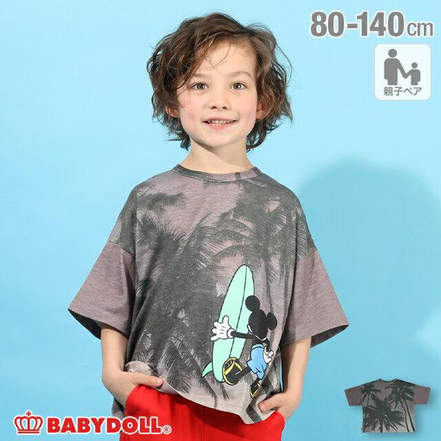 トップス, Tシャツ・カットソー NEW T 5118K BABYDOLL DISNEYCollection vip50