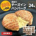 ビーフハンバーグ 冷凍 ベース 生パテ 5kg(1kg×5袋入)ビーフ ハンバーグ 冷凍パテ 生 パテ 牛肉ポイント10倍 10倍ポイント 母の日 ギフト
