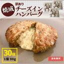 米沢牛+米澤豚一番育ちの黄金比率ハンバーグステーキ100g×3個・150g×2個 合計5個セット【牛肉】【豚肉】【化粧箱入り】