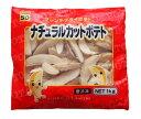フライドポテト 1kg 皮つき 冷凍食品 業務用 冷凍 大容...