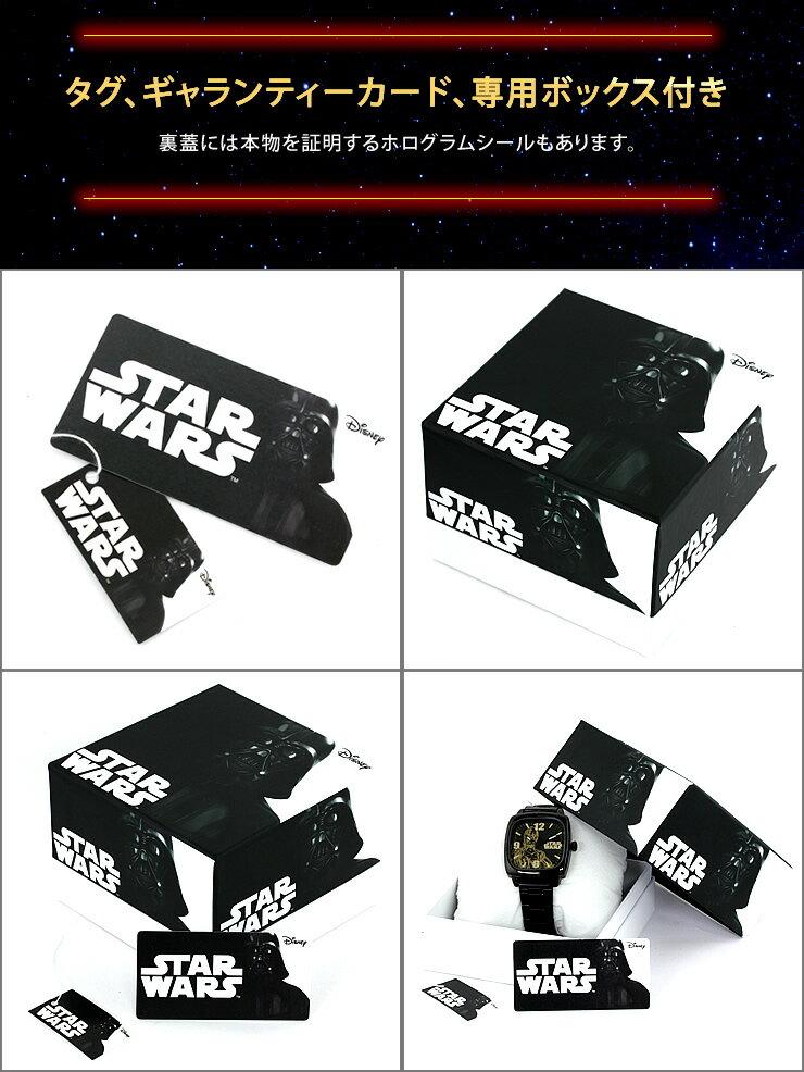 映画で大人気のスターウォーズ STAR WARS 腕時計 メンズ レディース キッズ STORMTROOPER R2-D2 C-3PO ストームトルーパー ディズニー グッズ
