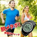 楽天スーパーSALE/スーパー/SALE 歩数計付き腕時計 歩数計測 時計 メンズ/レディース ウォ...