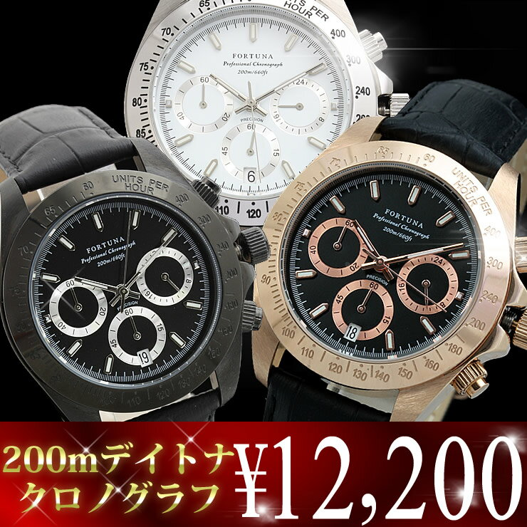 腕時計 メンズ ブランド