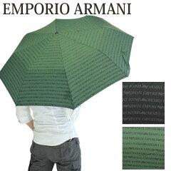 【新品】【決算売り尽くし価格になりました】エンポリオアルマーニ EMPORIO ARMANI 折りたたみ傘 ジャンプ式 623008 3A001//623008-3A001【02P06May15】