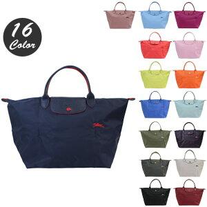 new product 8afa6 485cb ロンシャン(Longchamp) 折りたたみ トートバッグ - 価格.com