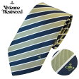 ヴィヴィアンウエストウッド Vivienne Westwood ネクタイ レギュラータイ ストライプ T85 F317 0004//T85-F317-0004-HC【新品】