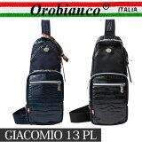 オロビアンコ ボディバッグ ジャコミオ ジャコミーオ OROBIANCO 2017年モデル GIACOMIO 13 PL//GIACOMIO13PL-NY【新品】