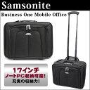 サムソナイト Samsonite 2輪キャリーケース PCキャリーバッグ ビジネスバッグ BUSINESS ONE MOBILE OFFICE(ビジネスワンモバイルオフィス) 11021-1041【新品】