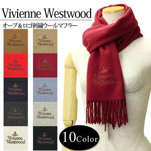 【2014年秋冬新作】ヴィヴィアン・ウエストウッド/Vivienne Westwood/マフラー/ウール/メンズ/...