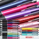 まとめ買いクーポン! ボールペン 名入れ ジェットストリーム 4&1 ボールペン(0.38mm 0.5mm 0.7mm)+シャープペン MSXE5-1000 ボールペン ※メーカー設定に無いカラー×芯サイズの組み合わせも当店で入れ替えて販売中!・・・