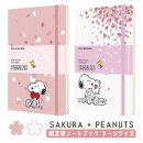 【MOLESKINEモレスキン】SAKURAXPEANUTS(さくらピーナッツ)限定版ノートブック(横罫)ラージサイズ
