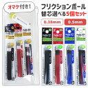 三菱鉛筆 スタイルフィット 油性ボールペン リフィル(ジェットストリーム) 1.0mm ブルー 1セット(10本)