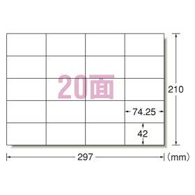 【エーワン】PPCラベルA4-20面A/500入(28764)