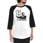 【組合せ自由2点以上でお得なクーポン】令和 Tシャツ おもしろTシャツ ネタTシャツ ラグラン 七分袖 3/4 令和グッズ メンズ ティーシャツ レイワ れいわ 新元号 官房長官 アメカジ 大きいサイズ REIWA S M L XL JUST ジャスト