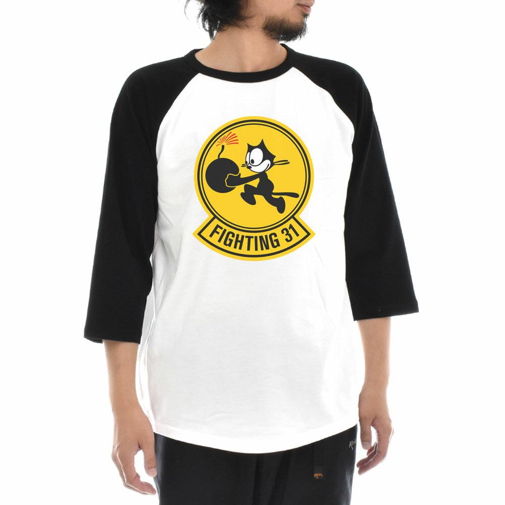 トップス, Tシャツ・カットソー 2 AIR FORCE T FIGHTING 31 34 Felix The Cat S M L XL JUST