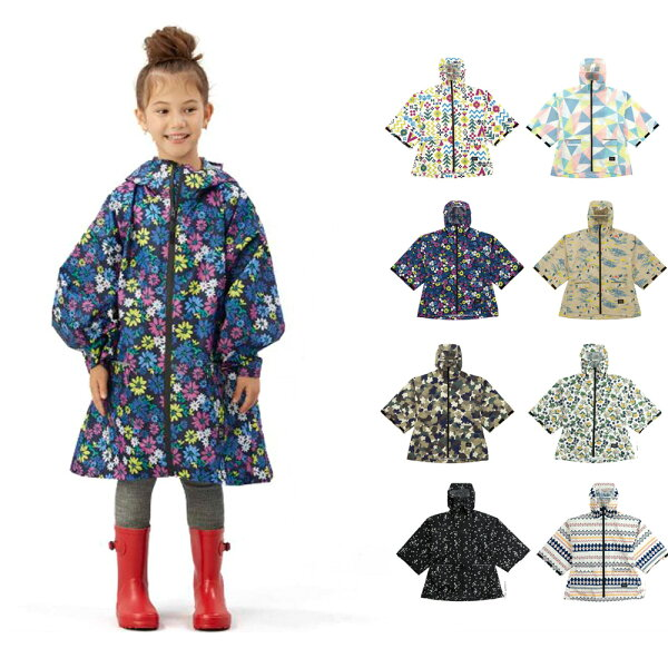 7%OFFセール KiUキウキッズレインポンチョスリーブレインポンチョ子供男の子女の子レインコート雨具雨合羽カッパ収納袋付きツ