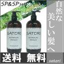 【スーパーセール】【2本セット価格】ボタニカルシャンプー48...