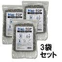 3袋セット マグネシウム粒 400g 高純度99.9%以上 マグネシウム 洗濯 風呂 洗浄 消臭 マグトップ【メール便送料無料】