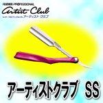 フェザー アーティストクラブ SS レザー ワイン (ACS-RW) 【H】