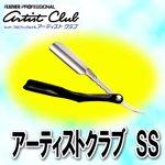 フェザー アーティストクラブ SS レザー ブラック (ACS-RB) 【H】