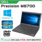 DELLPrecisionM6700(Corei7/無線LAN/A4サイズ)Windows10Pro(MAR)搭載中古ノートパソコン【Bランク】