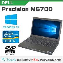 DELL Precision M6700 (Corei7/無線LAN/A4サイズ)