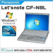 PanasonicLetsnoteCF-N9LWCJDS(Corei5/無線LAN/B5モバイル)Windows7Pro搭載中古ノートパソコン【Bランク】