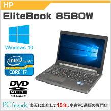 HPEliteBook8560W(Corei7/無線LAN/A4サイズ)Windows10Pro(MAR)搭載中古ノートパソコン【Bランク】