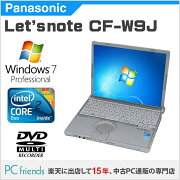 PanasonicLetsnoteCF-W9JCDCDS(Core2Duo/B5モバイル)Windows7Pro搭載中古ノートパソコン【Bランク】