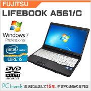 富士通LIFEBOOKA561/C(Corei5/A4サイズ)Windows7Pro搭載中古ノートパソコン【Bランク】