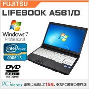 富士通LIFEBOOKA561/D(Corei5/A4サイズ)Windows7Pro搭載中古ノートパソコン【Bランク】
