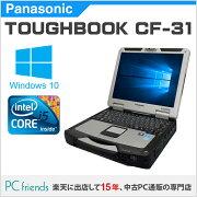 PanasonicTOUGHBOOKCF-31ATAAKDJ(Corei5/無線LAN/A4サイズ)Windows10Pro(MAR)搭載中古ノートパソコン【Aランク】
