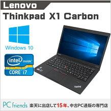 LenovoThinkpadX1Carbon3448-2H4(Corei7/無線LAN/A4サイズ)Windows10Pro(MAR)搭載中古ノートパソコン【Bランク】