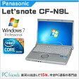 Panasonic Letsnote CF-N9LWCJDS (Corei5/無線LAN/B5モバイル)Windows7Pro搭載 中古ノートパソコン【Cランク】