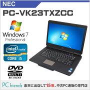 NECPC-VK23TXZCC(Corei5/無線LAN/A4サイズ)Windows7Pro搭載中古ノートパソコン【Bランク】